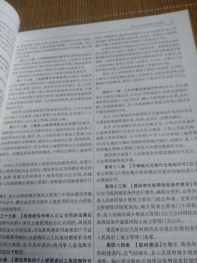中华人民共和国民事诉讼法律法规全书(含典型案例及文书范本)(2017年版) 晒单图