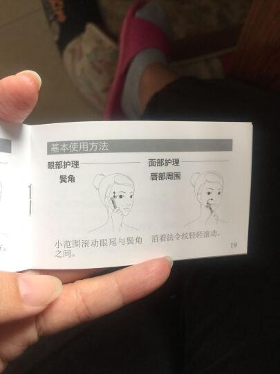 ReFa CARAT 黎珐旗舰店 铂金微电流滚轮按摩美容仪 V脸美容器 提拉紧致 日本进口 眼部 ReFa S CARAT 晒单图