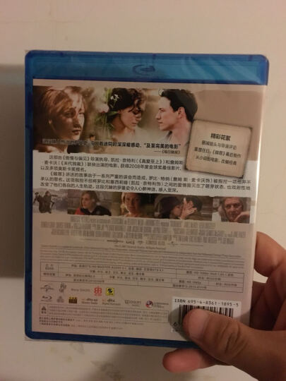 赎罪(蓝光碟 BD50) 晒单图