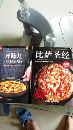 洋味儿快餐手册 披萨汉堡三明治沙拉制作详解+比萨圣经 托尼·吉米尼亚尼 自制披萨教程书籍  晒单图