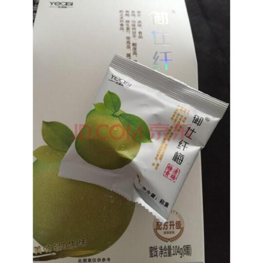 修正 酵素梅清青果纤体梅青梅净颜御仕纤梅60g/盒 减肥瘦身茶代餐粉 3盒装 晒单图