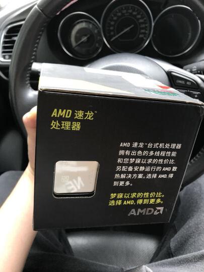 AMD 速龙系列 880K 四核 FM2+接口 盒装CPU处理器 晒单图