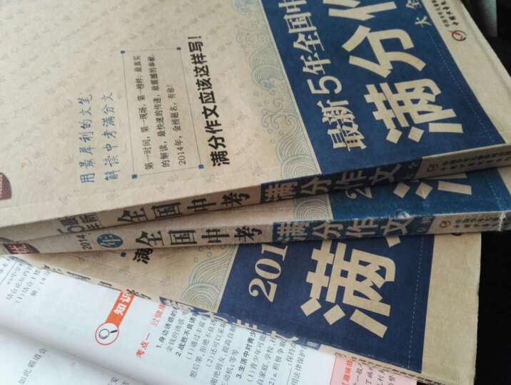 中小学生必读丛书--红日 雷锋日记 铁道游击队 语文新课标必读丛书 青少年学生课外阅读书籍雷锋的故事 晒单图
