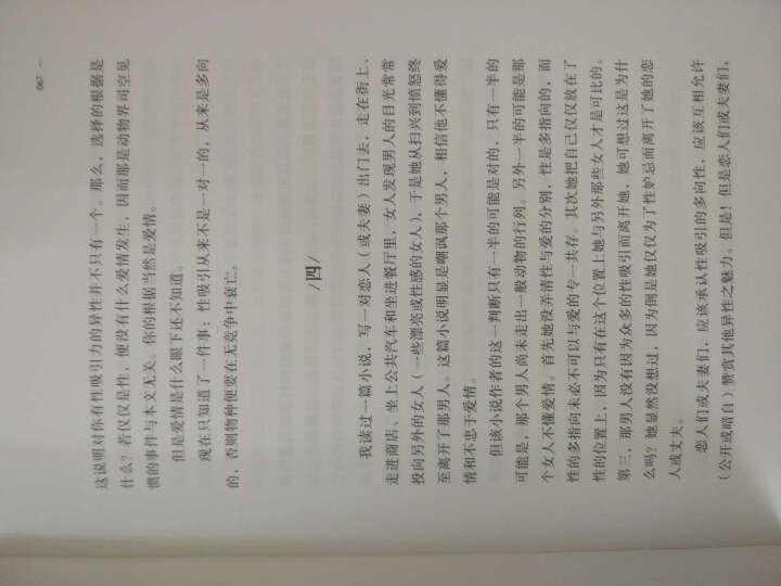 史铁生精选:我与地坛+我的遥远的清平湾+夏天的玫瑰+放下与执着(精装插图版,套装全四册) 晒单图