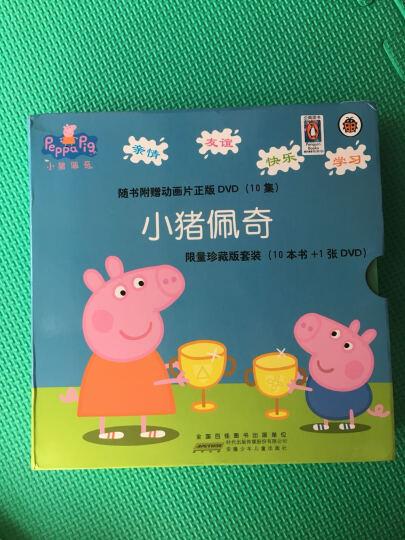 小猪佩奇书中英文双语故事纸板书:我爸爸+我妈妈+我奶奶+我爷爷(套装共4册) [1-4岁] 晒单图