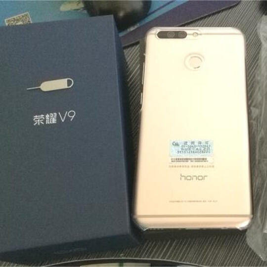 【电信赠费版】荣耀 V9 全网通 标配版 4GB+64GB 铂光金 移动联通电信4G手机 双卡双待 晒单图