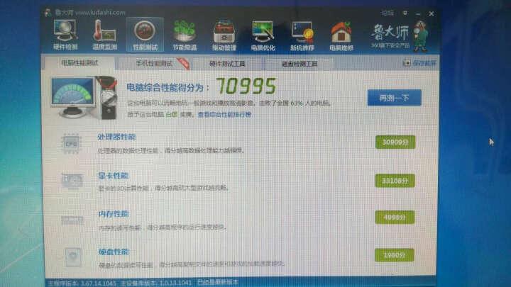铭影R7 350 2GBD5暗将830/4500Mhz 2GB/128Bit独立显卡 HD6850 2GBD5镭影者 晒单图
