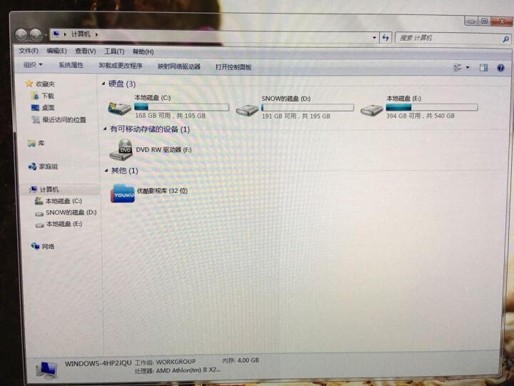 联想ThinkPad 31P7410 USB光电鼠标 有线鼠标 晒单图