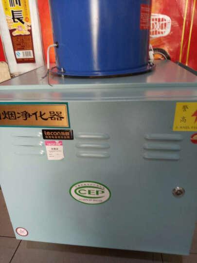 乐创(lecon)油烟净化器商用餐饮饭店厨房酒店环保静电分离器2000风量4000 2000风量 晒单图