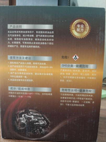 3M 燃油宝除积碳汽油添加剂汽车发动机清洁剂燃油添加剂 7039基础清洁型3瓶装 晒单图