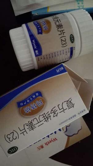玛特纳 复方多维元素片(23)  60粒 /盒   孕妇叶酸及多种维生素补充 标准装 晒单图