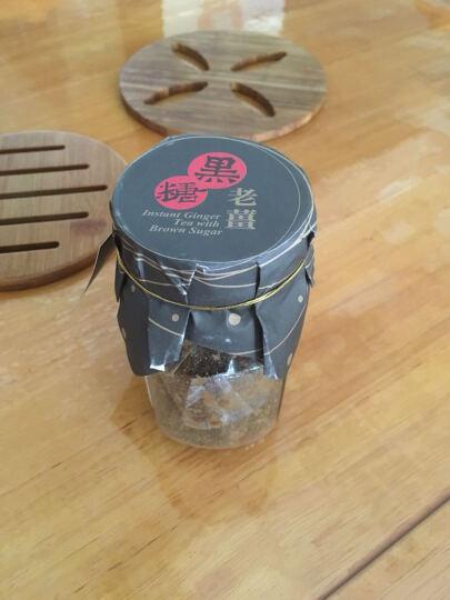 芗园 黑糖老姜茶 姜母茶冲剂老姜汤 月子 暖胃吃蟹伴侣400g 晒单图