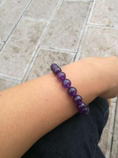 臻唯 艳浓深紫圆珠天然紫水晶手链 天然水晶手链 男女  漂亮紫罗兰色 9MM 晒单图