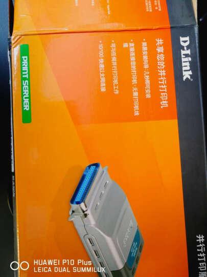 友讯(D-Link) DP-310 单并口100M打印服务器针式打印机共享服务器远程打印小巧 晒单图