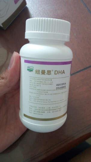 纽曼思(Nemans)藻油DHA软胶囊 儿童装 30粒(美国) 晒单图