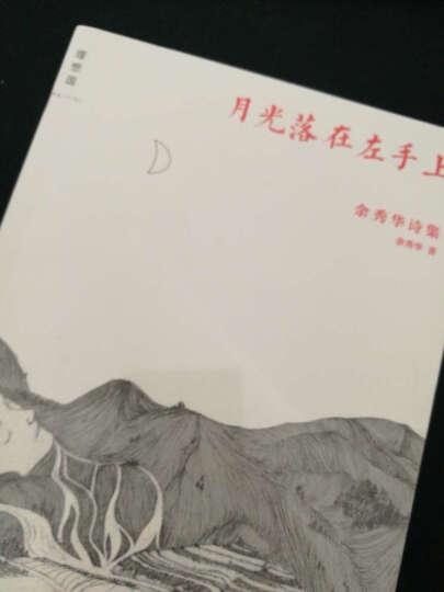 JD余秀华诗选 月光落在左手上+摇摇晃晃的人间 全套装共2册 晒单图