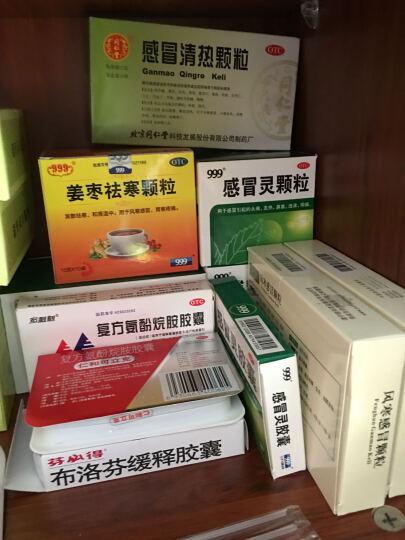 999(三九) 小儿止咳糖浆120ml/瓶 晒单图