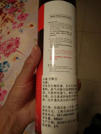 汉高(HENKEL)引擎宝 汽车线路保护剂塑料件保护剂 晒单图