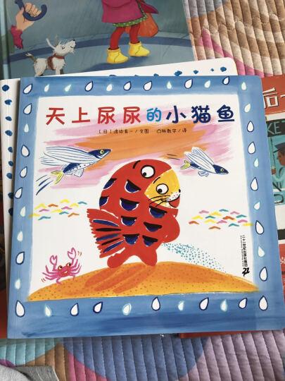 幼福宝宝经典小童话·我最喜欢的儿童书:金斧头和银斧头 晒单图