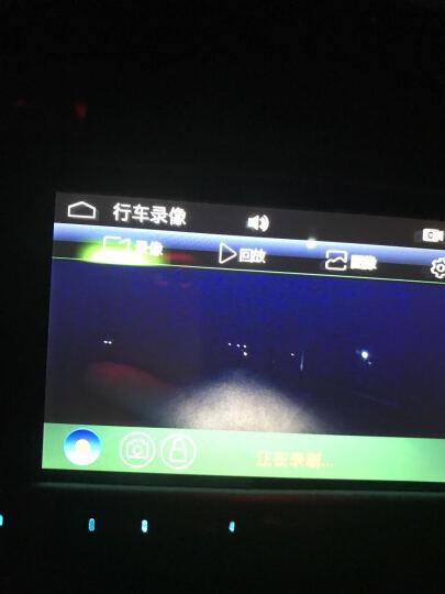 卡仕达后视镜行车记录仪高清夜视导航仪雷达测速预警电子狗倒车影像一体机王径2 实景导航+云狗+行车记录仪+倒车影像++32G卡 晒单图