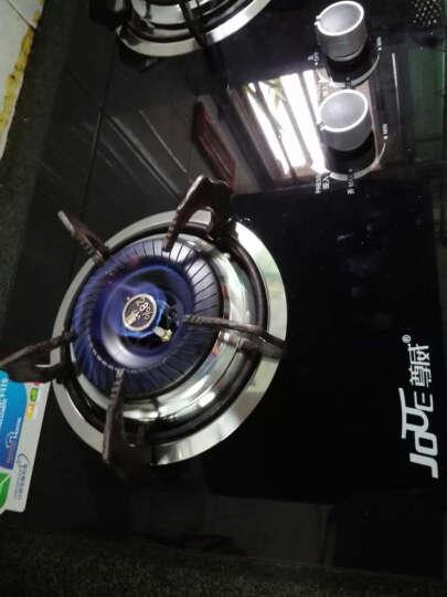 尊威(JOUE)台式嵌入式两用燃气灶煤气双灶B012 铜分火器 灌装液化气 晒单图
