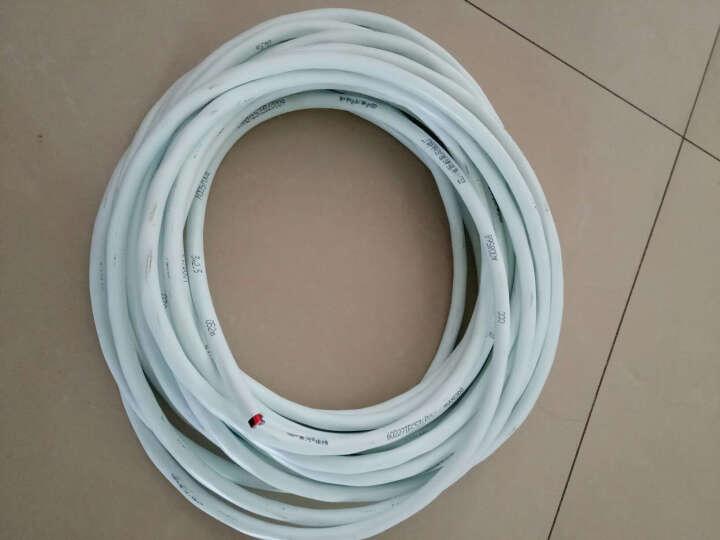 美河电线电缆RVV3*0.5/1.5/2.5平方三芯电缆护套软线信号电源线缆电器设备线1米 RVV 3*1 白色 晒单图