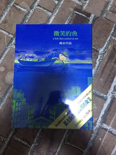 微笑的鱼(精装)[繁体] 台湾原版漫画绘本 几米 正版书籍 晒单图