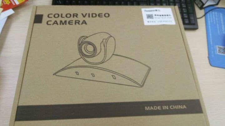腾为(Tenveo)USB高清视频会议摄像头广角/定焦会议摄像机设备软件系统终端 【10倍变焦1080】VX10-1080 晒单图