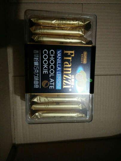 法丽兹(Franzzi)抹茶慕斯巧克力味曲奇饼干蛋糕休闲零食 300g/盒 晒单图