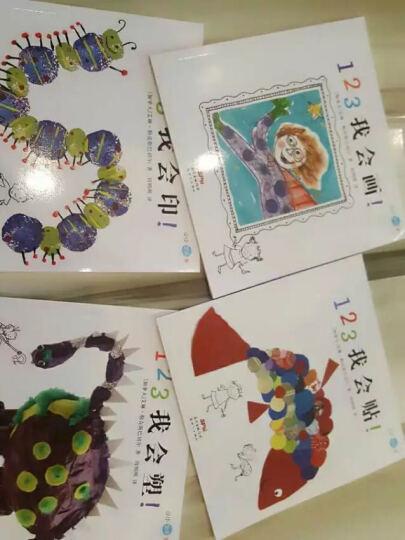 """""""小小艺术家""""系列 让孩子爱上画画的绘本 蒲蒲兰绘本(套装全6册) 晒单图"""