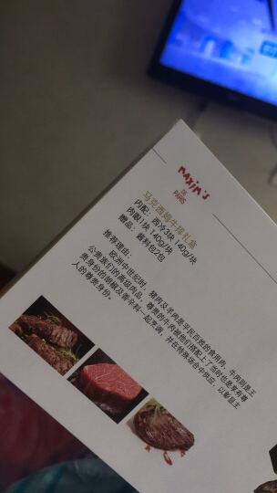中粮礼品卡礼品册398型团购 节日提货卡券员工福利辛沃 可做电子券 晒单图