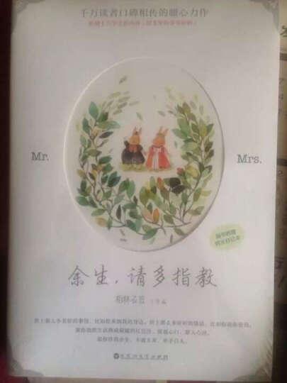 桌面速查:中国地图 世界地图(套装2册 书包版 赠神奇水擦笔) 晒单图