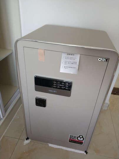 得力(deli)智能wifi联网防盗密码保险柜 高82cm家用办公3C认证保险箱 16888 晒单图