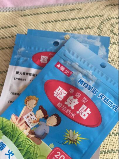 崔玉涛谈自然养育(套装共2册) 晒单图