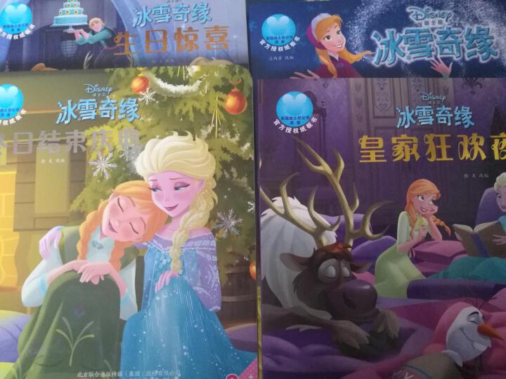 迪士尼系列冰雪奇缘炫彩宝盒(套装共1本书,2幅手工炫彩贴画) 晒单图