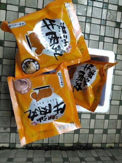 老德头 手打牛肉丸套餐潮汕火锅丸子烧烤食材170g*3约33颗 晒单图