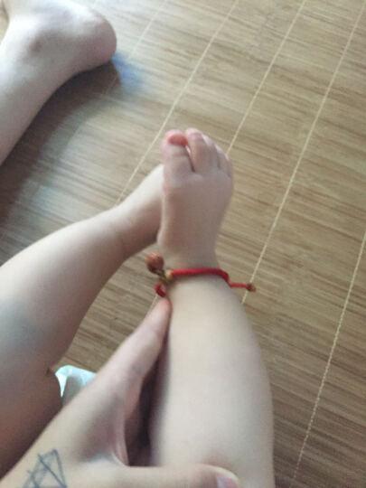 指间缘七夕礼物正宗桃核桃木手链脚宝宝婴儿童本命年五彩红绳手串手镯转运珠子 手腕周长17厘米(长度可以调节) 晒单图