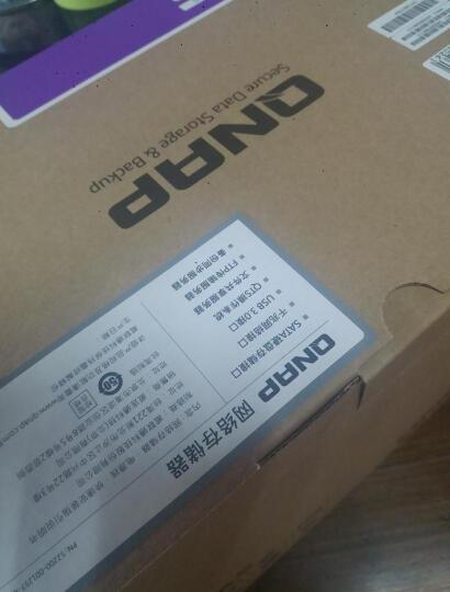 【经典机型】威联通(QNAP)nas网络存储云盘家庭存储服务器私有云共享硬盘TS-231P 1G内存 不含硬盘 晒单图