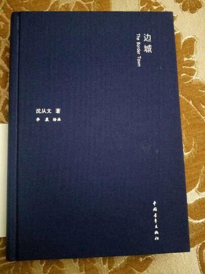 周国平自选集(套装共2册) 晒单图