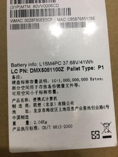联想 Miix5 精英版二合一平板电脑12.2英寸(i3-6100U 4G内存/128G/Win10 内含键盘/触控笔/Office)闪电银 晒单图