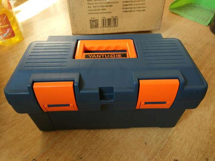 沿途 车载应急安全工具包 安全组合套装 五件套(电瓶线、安全锤、拖车绳、手套、汽车工具包)F56 晒单图
