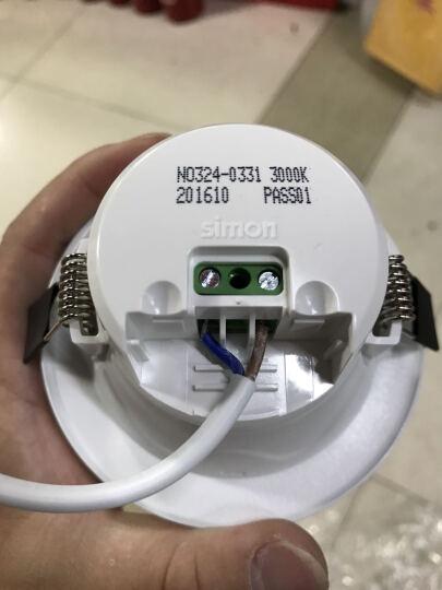 西蒙(SIMON) 西蒙灯具晶灿LED 4W筒灯3寸开孔7.5-8.5公分 客厅吊顶防雾 砂银色款+暖白光 晒单图