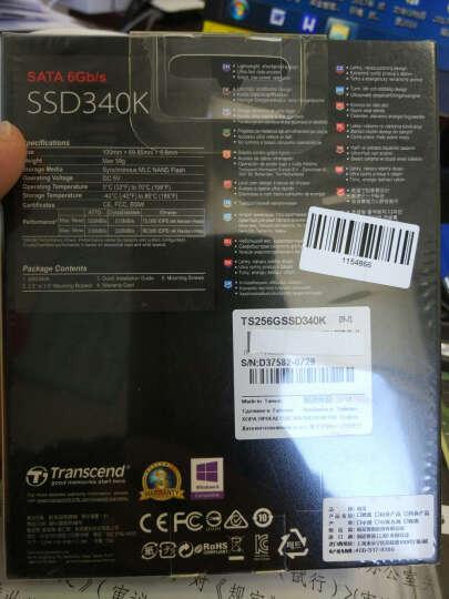 创见(Transcend) 340系列 256G SATA3 固态硬盘 晒单图