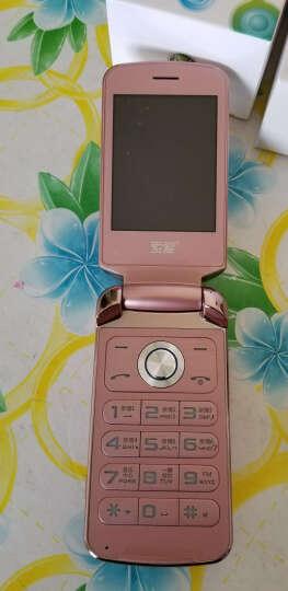 索爱(soaiy)Z8 电信翻盖老人手机老年手机大屏幕功能机超长待机 玫瑰金 晒单图