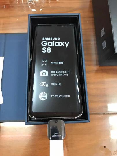 三星 Galaxy S8(SM-G9500)4GB+64GB 绮梦金 移动联通电信4G手机 双卡双待 晒单图