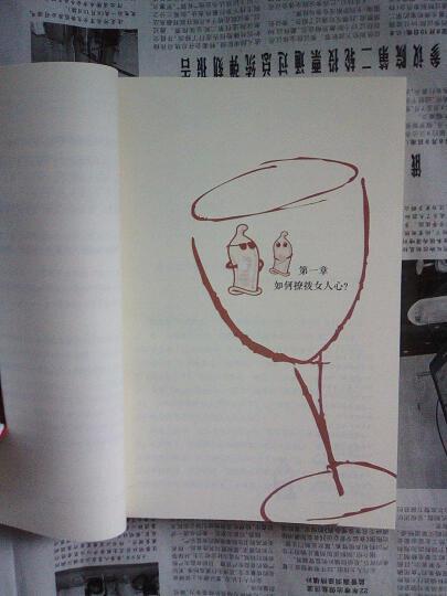 女人的性爱动机 晒单图