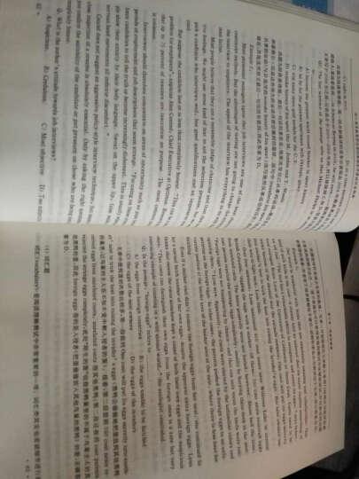 备考2020广东省成人学士学位英语水平考试过关指南 陆金燕华中科技大学出版社成人学位英语非英语 晒单图