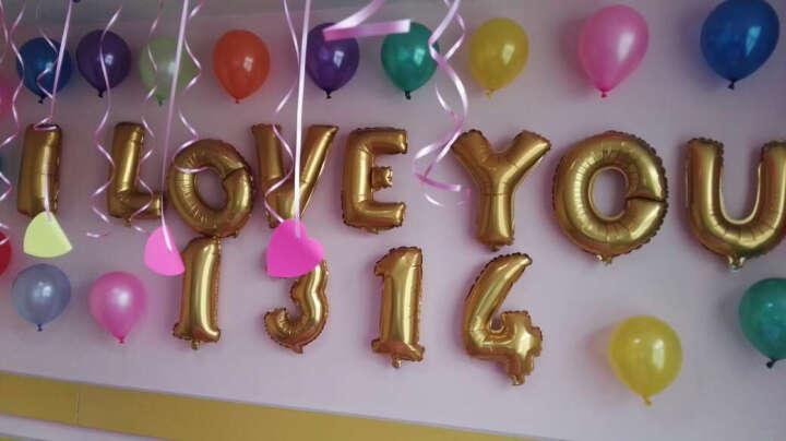 京唐 情人节七夕结婚求婚生日派对气球套装 圣诞派对婚房布置 I LOVE YOU 1314 金色送气筒 晒单图