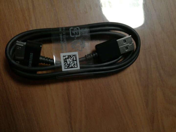 三星P1000/P3100平板原装充电器N8000数据线头P6200/P5100 (数据线) 晒单图