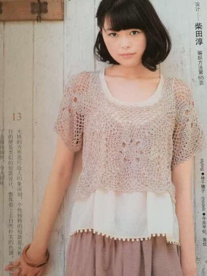 手编大好!3:花片拼接的针织衫 晒单图